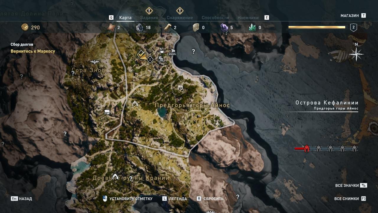 Расположение Дуриса на карте в Assassin's Creed: Odyssey