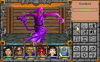 Might and Magic 4: Clouds of Xeen. Скриншоты игры.