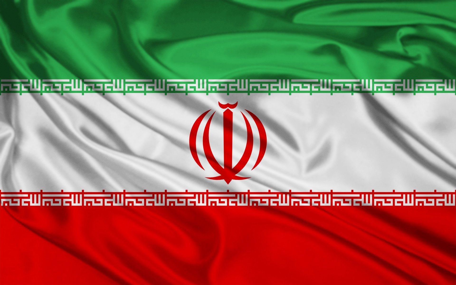 iran is the islamic republic of iran Articles tagged 'islamic-republic-of-iran' the long-suffering europeans trying to save the iran deal trump and netanyahu seem intent on kicking over the eu's carefully built international.