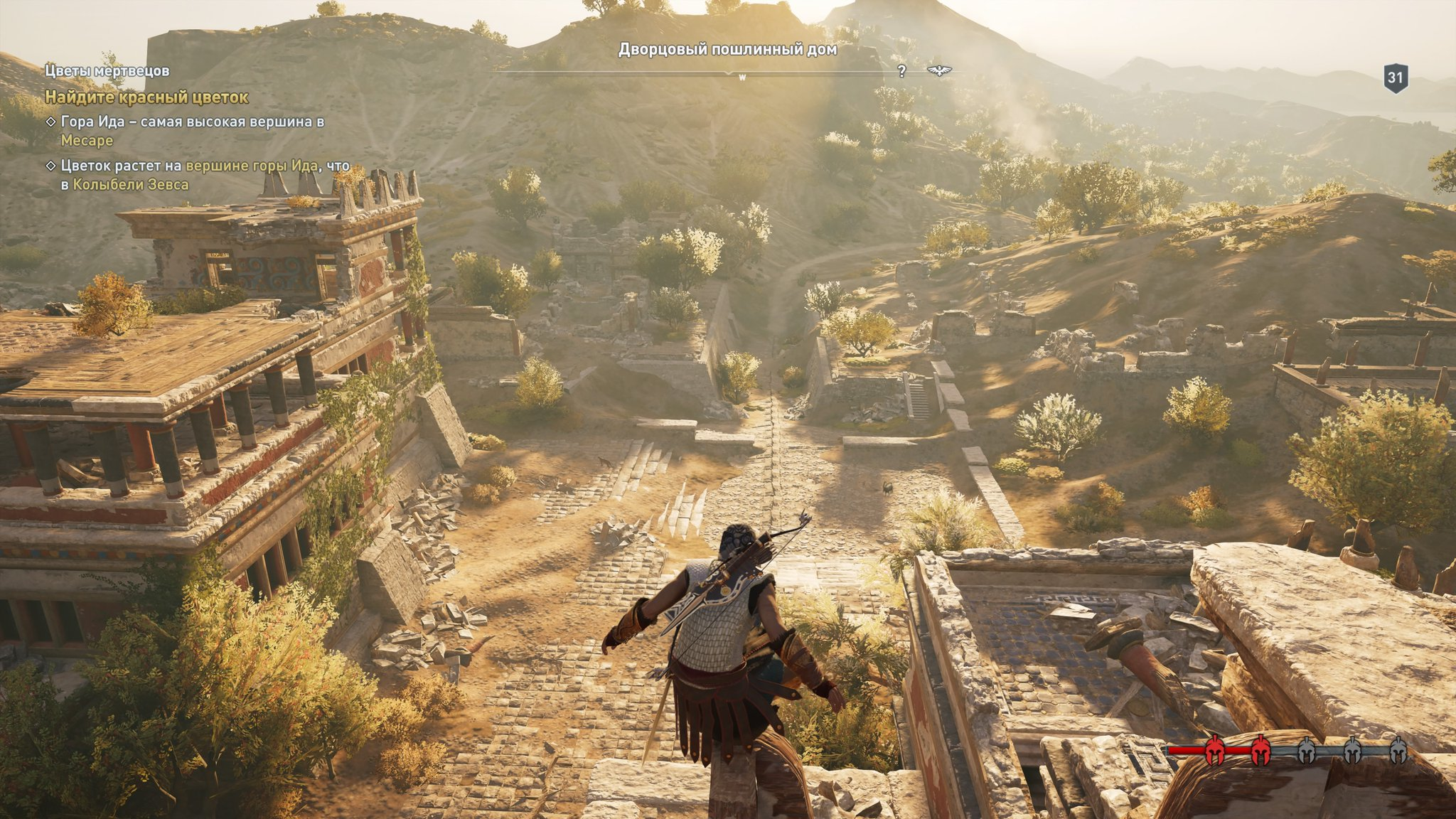 confirmed assassins creed odyssey - HD 2048×1152